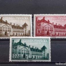 Sellos: GUINEA , EDIFIL 347-349 *, 1955. Lote 198496400