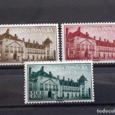 Sellos: GUINEA , EDIFIL 347-349 *, 1955. Lote 198496408