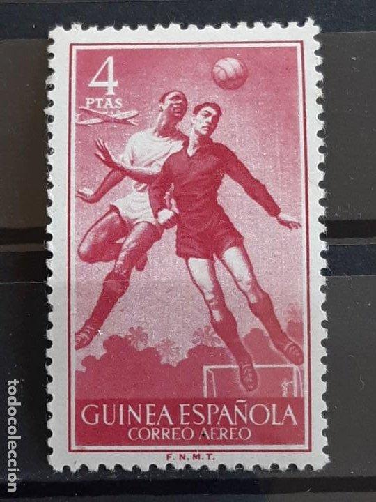 GUINEA , EDIFIL 353 *, 1955 FÚTBOL (Sellos - España - Colonias Españolas y Dependencias - África - Guinea)