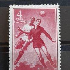 Sellos: GUINEA , EDIFIL 353 *, 1955 FÚTBOL. Lote 198496940
