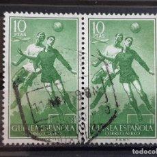 Sellos: GUINEA , EDIFIL 354 MATASELLOS , 1955 FÚTBOL. Lote 198497215