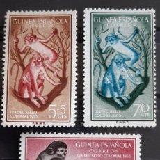 Sellos: GUINEA , EDIFIL 355-357 *, 1955 FAUNA. Lote 198497517
