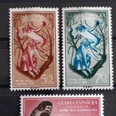 Sellos: GUINEA , EDIFIL 355-357 *, 1955 FAUNA. Lote 198497527