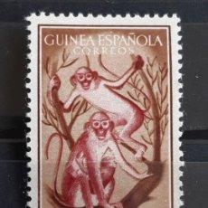 Sellos: GUINEA , EDIFIL 355 **, ÓXIDO, 1955 FAUNA. Lote 198497795