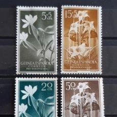 Sellos: GUINEA , EDIFIL 358-361 *, ÓXIDO, 1956 FLORA. Lote 198498275