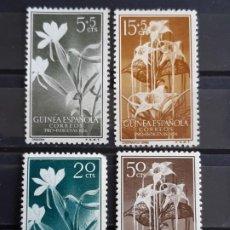 Sellos: GUINEA , EDIFIL 358-361 *, ÓXIDO, 1956 FLORA. Lote 198498296