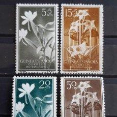 Sellos: GUINEA , EDIFIL 358-361 **, ÓXIDO, 1956 FLORA. Lote 198498350