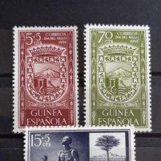 Sellos: GUINEA , EDIFIL 362-364 **, 1956. Lote 198498723