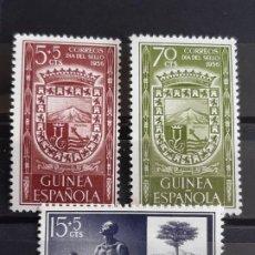 Sellos: GUINEA , EDIFIL 362-364 **, MUY LEVE ÓXIDO, 1956. Lote 198498847