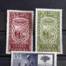 Sellos: GUINEA , EDIFIL 362-364 **, MUY LEVE ÓXIDO, 1956. Lote 198498873