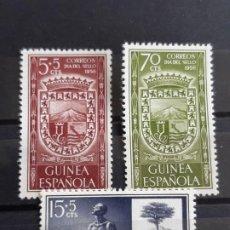 Sellos: GUINEA , EDIFIL 362-364 **, MUY LEVE ÓXIDO, 1956. Lote 198498897