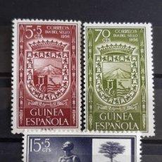 Sellos: GUINEA , EDIFIL 362-364 *, 1956. Lote 198499051