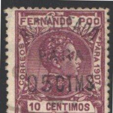 Francobolli: FERNANDO POO, 1908 EDIFIL Nº 167A . Lote 198522188