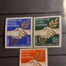 Selos: GUINEA ECUATORIAL , EDIFIL 1-3 **, 1968. Lote 198584780