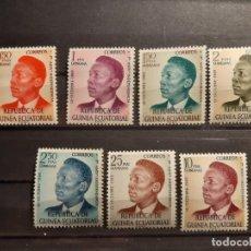 Selos: GUINEA ECUATORIAL , EDIFIL 4-10 **, 1969. Lote 198584821
