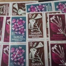 Sellos: SELLOS TANGER TELEGRAFOS ESPAÑOL HUERFANOS EN BLOQUES DE 4 C627. Lote 198629067