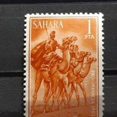 Selos: SAHARA , EDIFIL 219 * *, 1963 FAUNA. Lote 198769626