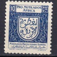 Sellos: FISCAL MARRUECOS MAROC PRO MUTILADOS AFRICA PROTECTORADO ESPAÑOL NUMERACION A000000 LUJO. Lote 198835326