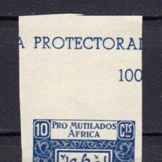 Sellos: FISCAL MARRUECOS MAROC PRO MUTILADOS AFRICA PROTECTORADO ESPAÑOL S/D LUJO. Lote 198835485