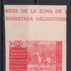 Sellos: MARRUECOS MAROC COLOR ROJIZO MACULATURA S/D PRO MUTILADOS. Lote 198835757