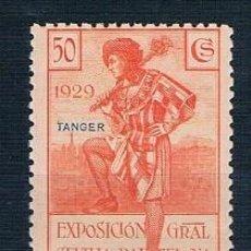Sellos: ESPAÑA 1929 TANGER EDIFIL 44MNH** DOS FOTOGRAFÍAS . Lote 198848340