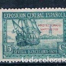 Sellos: ESPAÑA 1929 MARRUECOS EDIFIL 123MNH** DOS FOTOGRAFÍAS . Lote 198848392