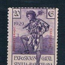 Sellos: ESPAÑA 1929 MARRUECOS EDIFIL 124MNH** DOS FOTOGRAFÍAS . Lote 198848523