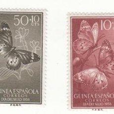 Sellos: 4 SELLOS SIN USAR: GUINEA ESPAÑOLA. Lote 199093372