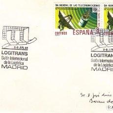 Sellos: TARJETA: 1992 MADRID. LOGITRANS - SALON INTERNACIONAL DE LA LOGISTICA. Lote 199192652