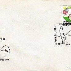Sellos: TARJETA: 1992 JEREZ. FERIA DEL CABALLO - EXFILJEREZ 92. Lote 199193331