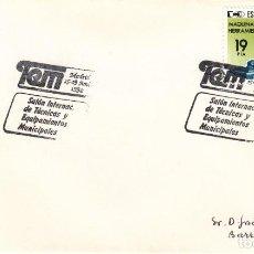 Sellos: TARJETA: 1992 MADRID. TEM - SALON INTERNANCIONAL DE TECNICAS Y EQUIPAMENTOS MUNICIPALES. Lote 199193505