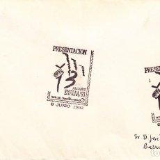 Sellos: TARJETA: 1992 ALCAÑIZ. PRESENTACION EXFILNA 93. Lote 199193625