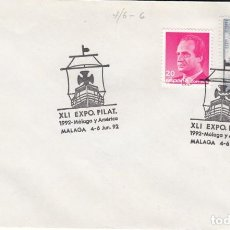 Sellos: TARJETA: 1992 MALAGA. XLI EXPO - FILAT / MALAGA Y AMERICA. Lote 199193816