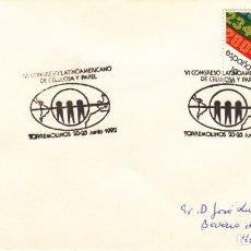Sellos: TARJETA: 1992 TORREMOLINOS. VI CONGRESO LATINOAMERICANO DE CELULOSA Y PAPEL. Lote 199194203