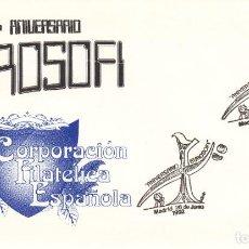 Sellos: TARJETA: 1992 MADRID. 10º ANIVERSARIO EUROSOFI. Lote 199194778