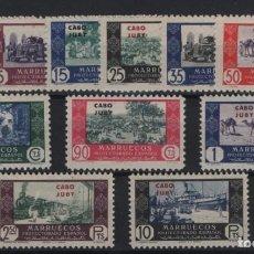 Sellos: R37/ MARRUECOS CABO JUBY, Nº 167/72 MNH**. Lote 199260607