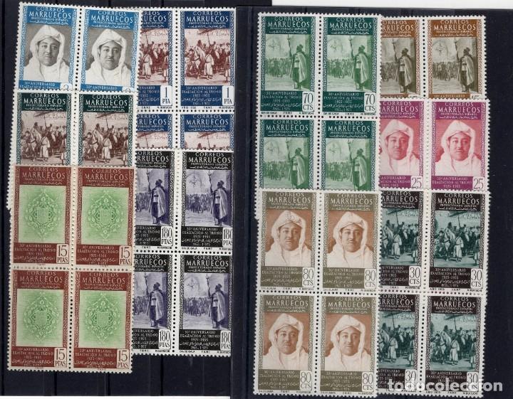ESPAÑA,1955,MARRUECOS, XXX ANIVERSARIO EXALTACION TRONO S.A. EL JALIFA, EDIFIL406/415 CUARTINAS (Sellos - España - Colonias Españolas y Dependencias - África - Marruecos)