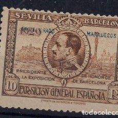 Sellos: MARRUECOS, 1928 EDIFIL Nº 131 . Lote 199318537