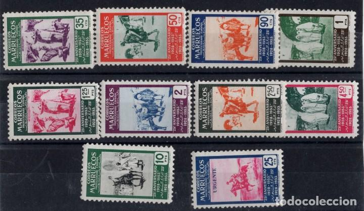 SELLOS ESPAÑA.MARRUECOS 1953. XXV ANIVERSARIO SELLO MARROQUÍ.EDIFIL.Nº 386-393 (Sellos - España - Colonias Españolas y Dependencias - África - Marruecos)