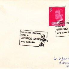 Sellos: TARJETA: 1992 SORIA. EXPOSICION HOMENAJE A GERARDO DIEGO. Lote 199320381