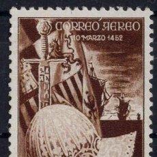 Sellos: SAHARA 1952 V CENT. NACIMIENTO DE FERNANDO, EDIFIL Nº 97. Lote 199320477
