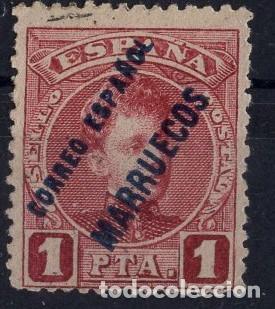 MARRUECOS 1905 SELLOS DE ESPAÑA HABILITADOS EDIFIL Nº 11 (Sellos - España - Colonias Españolas y Dependencias - África - Marruecos)