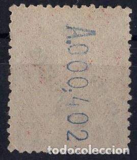 Sellos: MARRUECOS 1905 Sellos de España habilitados EDIFIL nº 11 - Foto 2 - 199375758