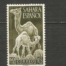 Timbres: SAHARA ESPAÑOL EDIFIL NUM. 93 USADO. Lote 199419162