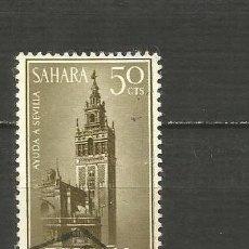 Timbres: SAHARA ESPAÑOL EDIFIL NUM. 215 USADO. Lote 199419793