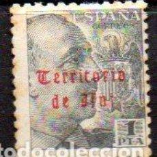 Sellos: ESPAÑA. IFNI.- FRANCO 1 PESETA, SOBRECARGADO, EN USADO. Lote 199426570