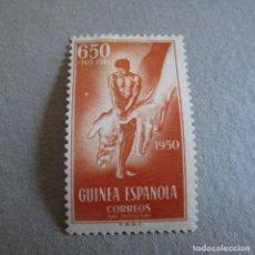 Sellos: GUINEA ESPAÑOLA 1950, EDIFIL Nº 297*, PRO INDIGENAS. FIJASELLOS. Lote 199622390