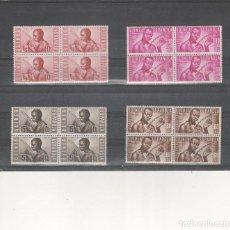 Sellos: GUINEA-321/24 PRO INDÍGENAS BLOQUE DE CUATRO SELLOS NUEVOS SIN FIJASELLOS (SEGÚN FOTO). Lote 199706082