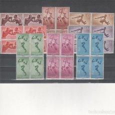 Sellos: GUINEA-376/83 DEPORTES BLOQUE DE CUATRO SELLOS NUEVOS SIN FIJASELLOS (SEGÚN FOTO). Lote 199710953