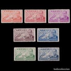 Selos: IFNI.1941.JUAN DE LA CIERVA. HABILITADOS.MNH.EDIFIL.15A-15G. Lote 199724110